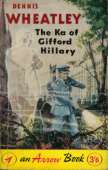 (1961 cover for The Ka Of Gifford Hillary)
