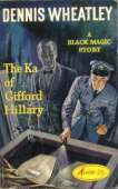 (1963 cover for The Ka Of Gifford Hillary)