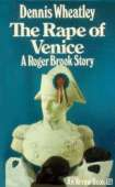 (1972 cover for The Rape Of Venice)