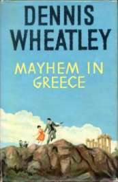 (1962 wrapper for Mayhem In Greece)