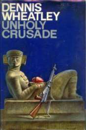1967 wrapper for Unholy Crusade