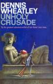1971 Lymington wrapper for Unholy Crusade