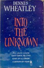 (1st edition wrapper for Into The Unknown)